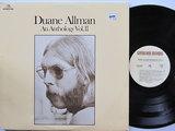 DUANE ALLMAN - An Anthology Vol.2